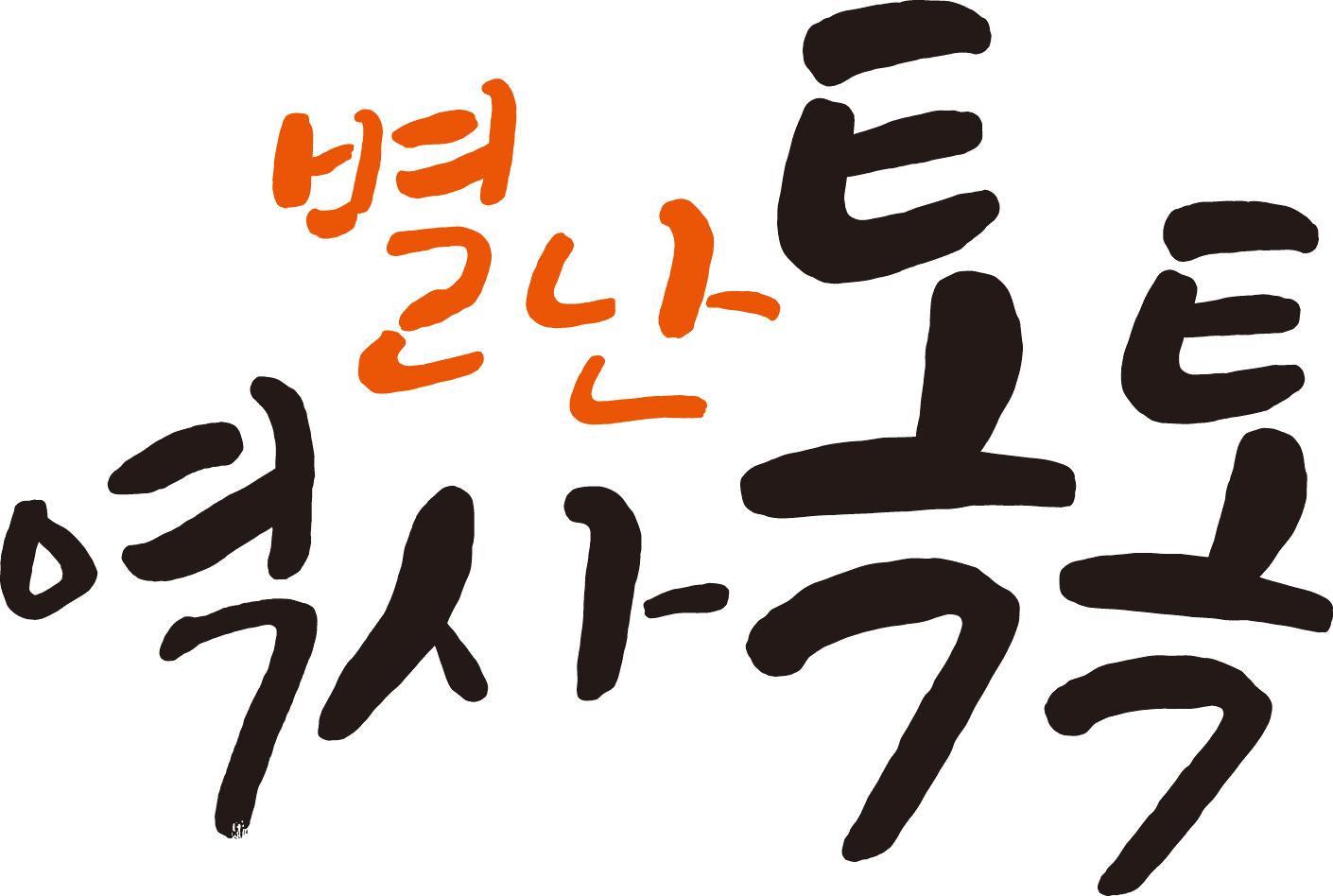 KakaoTalk_20160122_100934698