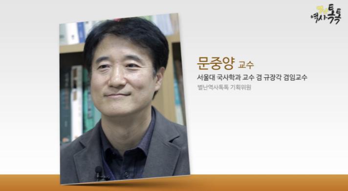 서울대 규장각 교수님들의 별난 역사 톡톡 기획 이야기